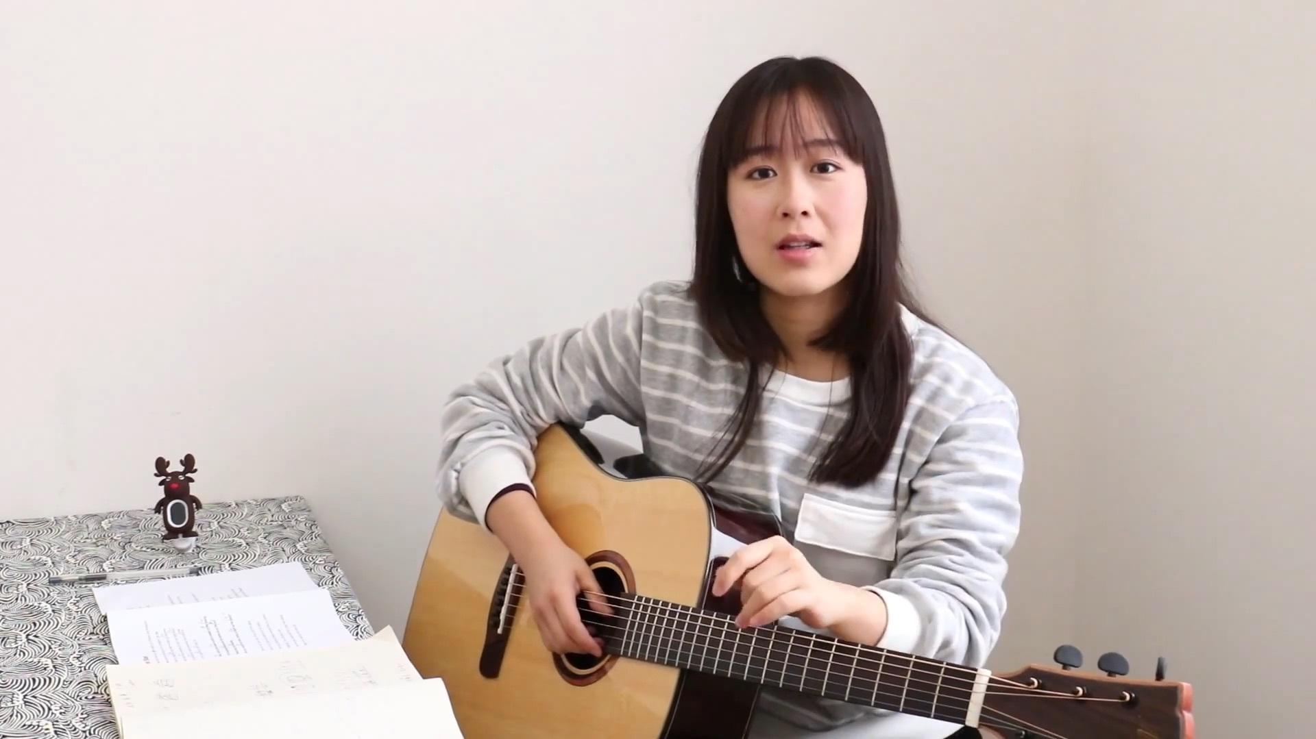 《Lost Stars》吉他教学 - 南音吉他小屋